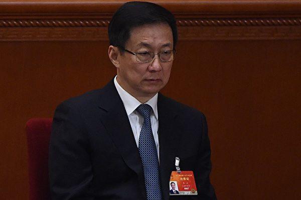重磅!惊传韩正职位不保 书记市长正换人