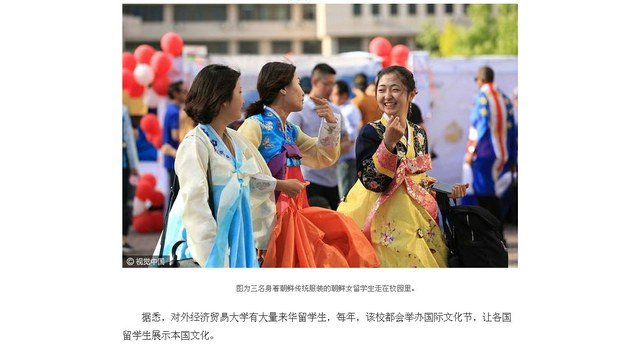 俄专家分析中国开始限制朝鲜留学生