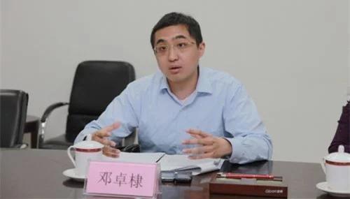 邓小平孙子历练真相:拒绝中央部门女友