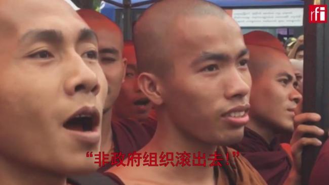 缅甸:法国最懂伊斯兰祸水!NGO滚出去