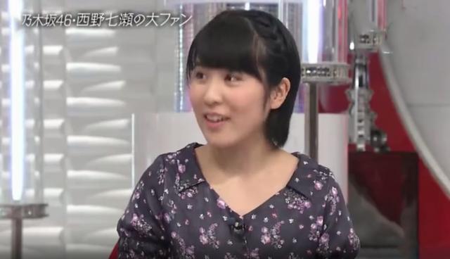 她输到怀疑人生  日本网友都怪中国