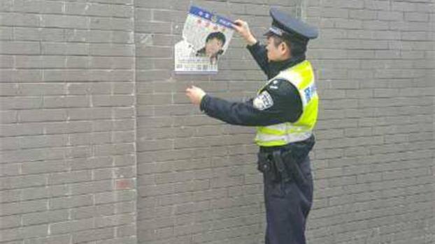 比雷洋更敏感?多名武汉大学生诡异失踪