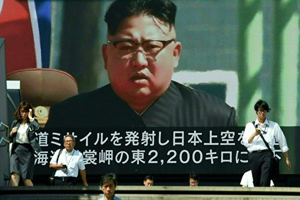 金正恩垮台对中是好事 北京首次允许讨论