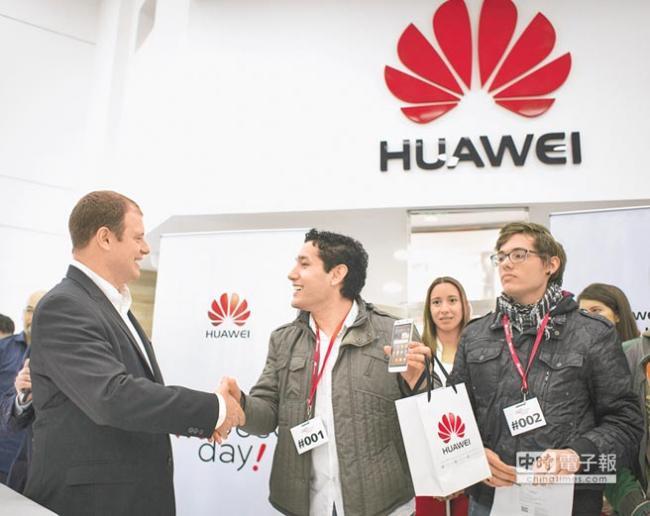 世界5G竞赛争霸 华为技冠全球占先机