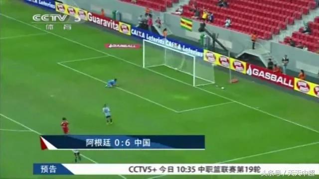 国足6:0血洗阿根廷,球迷:不可思议