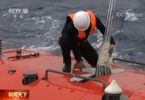 又一大国重器   中国深海勇士海试成功