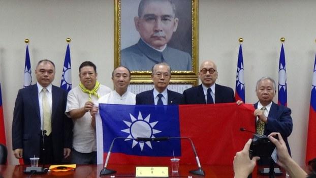 台湾国号国旗之争激化 国民党自办双十节