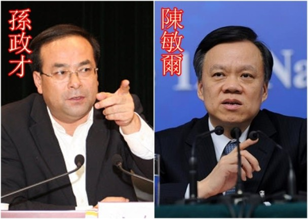 孙政才倒了 为陈敏尔未来出任总理开路?