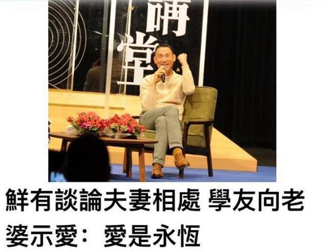 """张学友曝与妻女吵架 """"歌神""""称号都没有"""