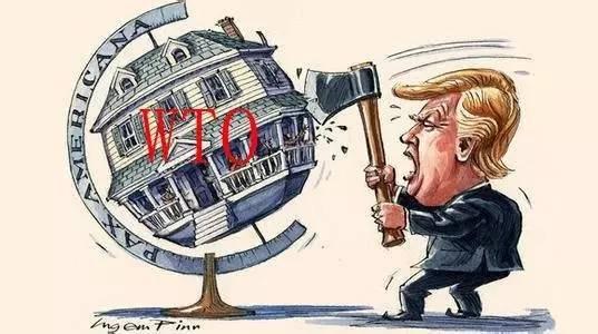 专家:如WTO规则不符美国要求 那退出呗