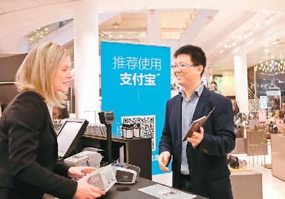 全球数十万商家支持中国游客手机支付