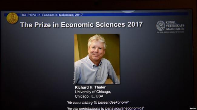 诺贝尔经济学奖再次花落美国