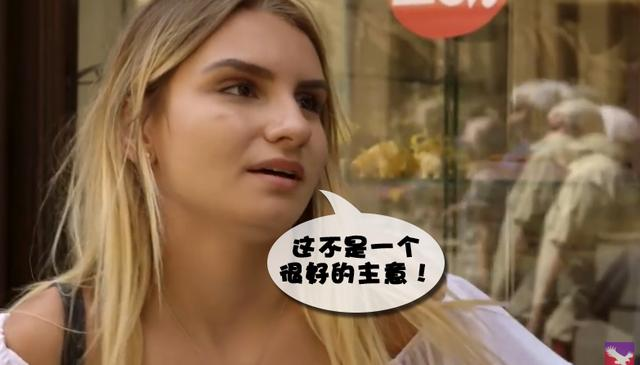新丝路上孤独打拼的中国光棍 应该娶洋妞