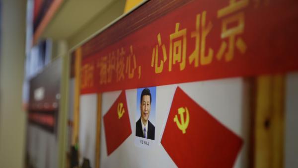 2017-10-12t095421z_259952706_rc13e2214eb0_rtrmadp_3_china-congress-selling.jpg