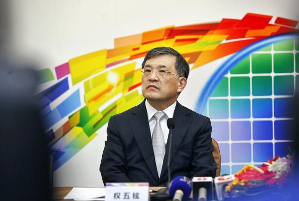 三星电子首席执行官权五铉宣布将辞职