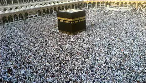 阿拉伯 伊斯兰 穆斯林 3个概念怎么分?