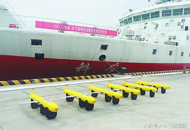 """中国收回可让美军""""死在海底""""的利器"""