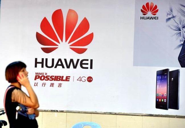 华为最快今年超苹果 成全球第2大手机厂