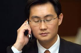马化腾减持腾讯600万股 套现21亿
