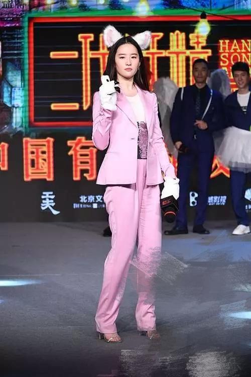 刘亦菲出席活动 未PS照片遭网友嘲笑