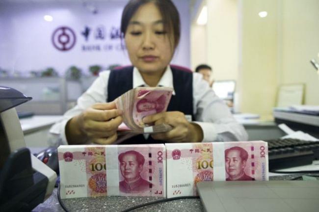 人民币国际化步子大 挤上全球第6位
