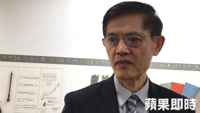 华裔科学家被控间谍 扣留期间被脱至全裸
