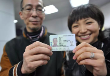 回国不用签证了  中国绿卡新政策出炉