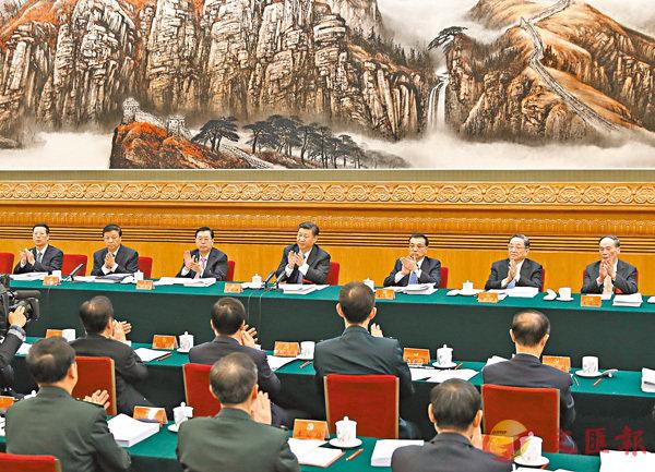 主席团通过中纪委候选名单 王岐山在不在