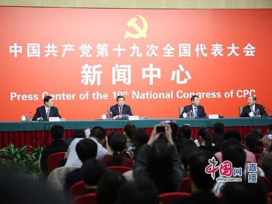 """""""中国经济硬着落""""质疑,发改委这么回应"""