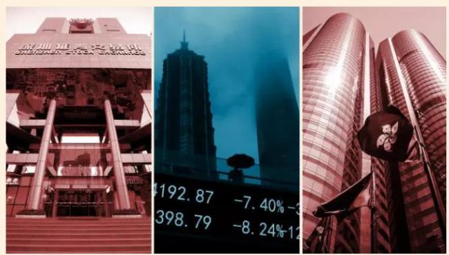 金融危机十周年:下一个会是中国么?