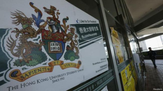 独从何来?香港教师才是大问题