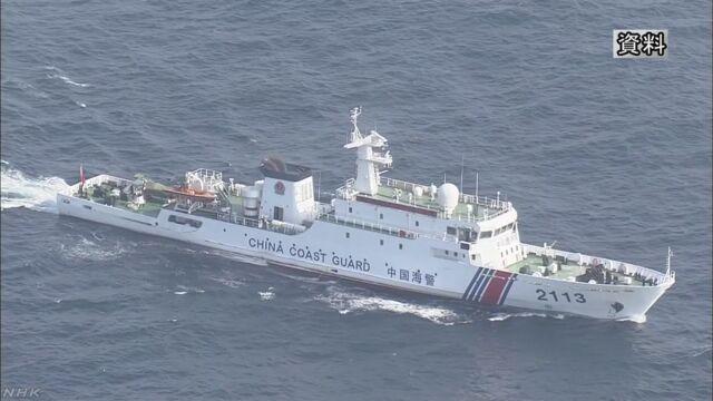 中国海警船时隔20日再巡钓鱼岛