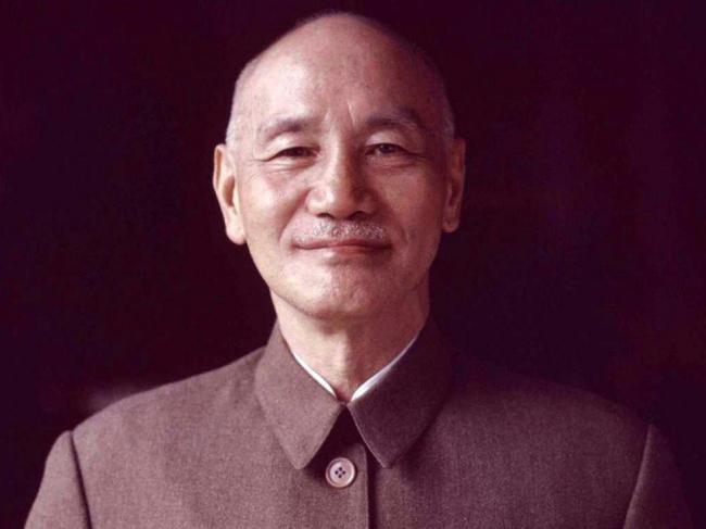 纪念蒋公诞辰130周年 蒋是中华民族伟人