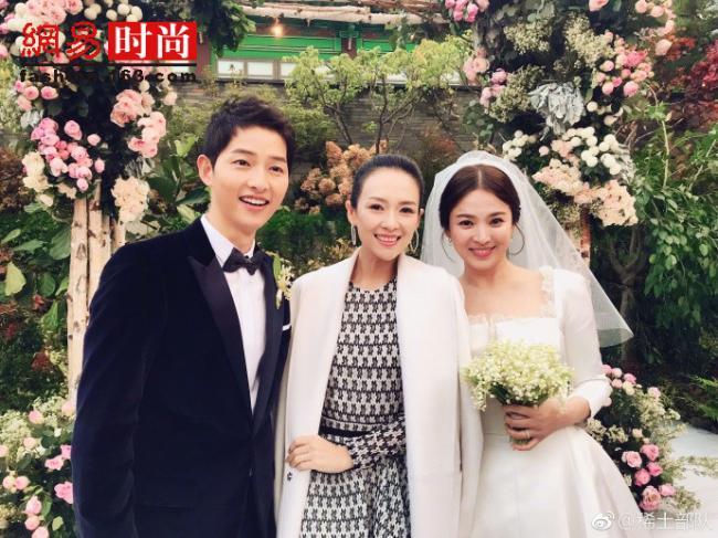 章子怡与新郎新娘合影 感叹这是最美爱情