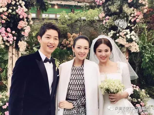 汪峰直播双宋婚礼属违法行为 已被立案