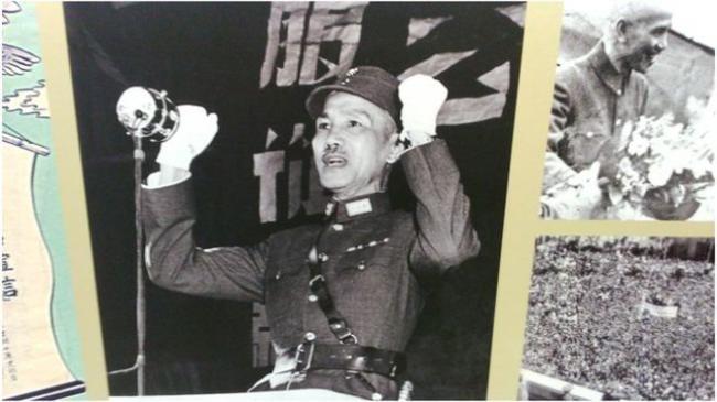 观点:蒋介石在台湾留下的记忆烙印