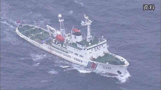 日媒诉苦:中国海警昨进钓鱼岛 今还不走