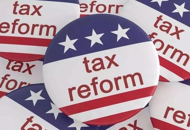 川普税改对美国地产的影响 或将重塑楼市?