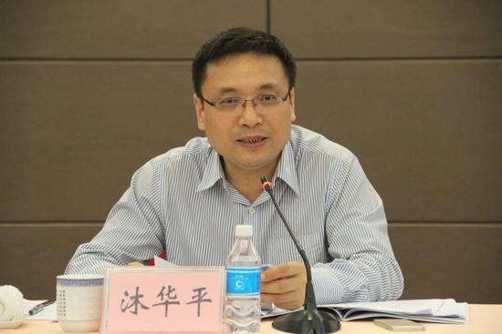 孙政才案还没完? 重庆市副市长被免职