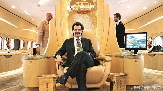 沙特首富王子或面临15年监禁 没收财产