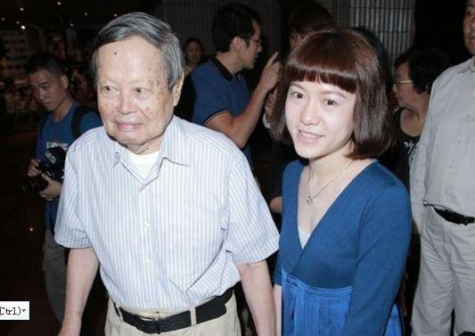 94岁杨振宁和翁帆秀恩爱 宣称要活到百岁