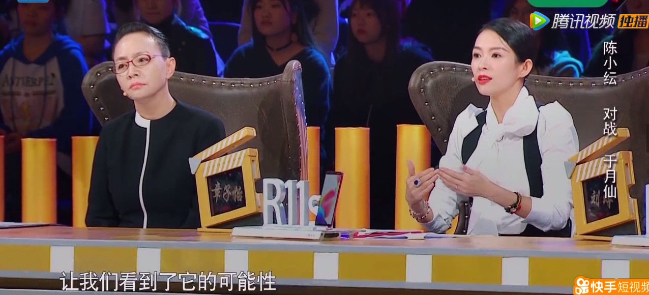 """怒""""怼""""章子怡,我终于看清王俊凯演技"""
