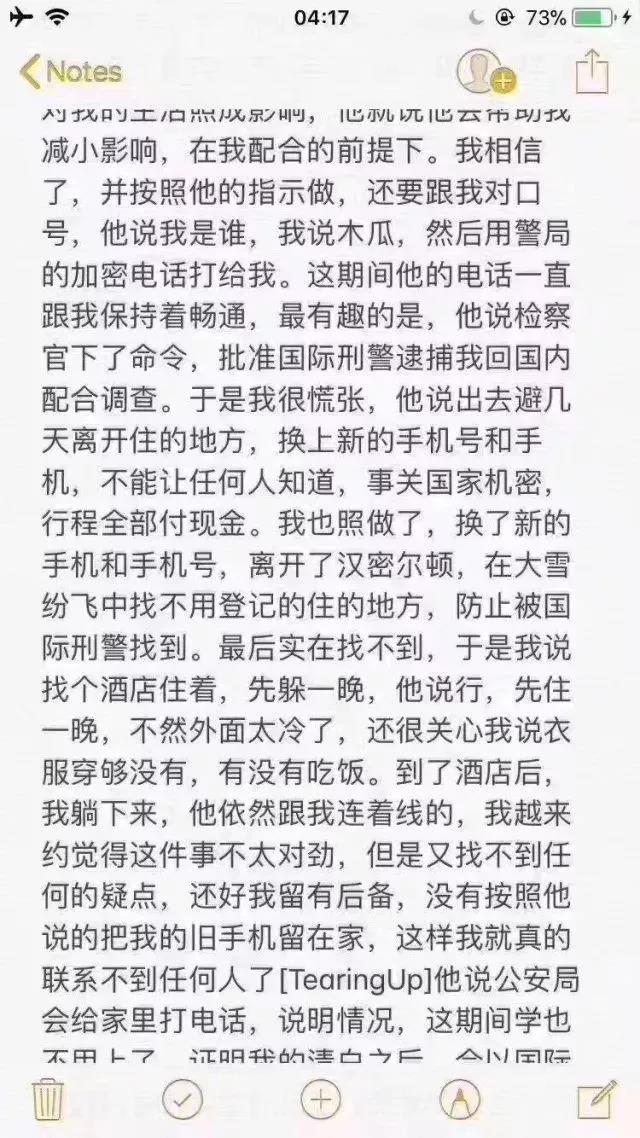 多伦多失踪的4名中国留学生均已平安归来, 这期间究竟发生了什么?_图1-4