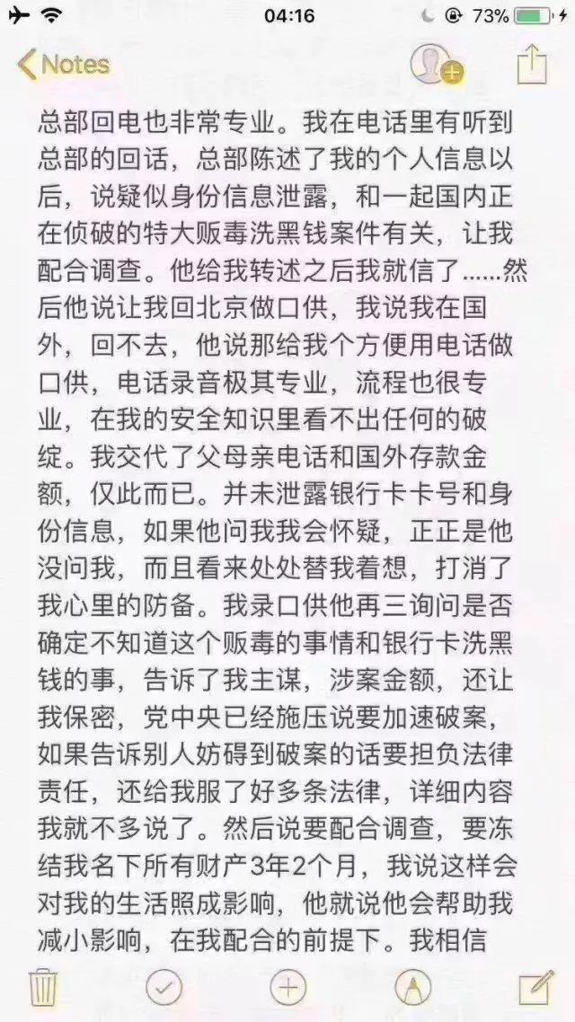 多伦多失踪的4名中国留学生均已平安归来, 这期间究竟发生了什么?_图1-3
