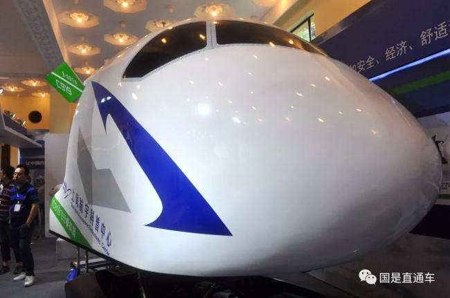 高铁之后  中国的下一张名片可能是它