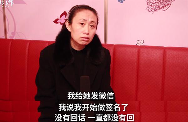 嫌犯否认预谋杀人  说刀是江歌自己带的