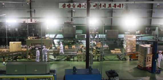 极罕见  韩国批准4.6万瓶朝鲜矿泉水入境