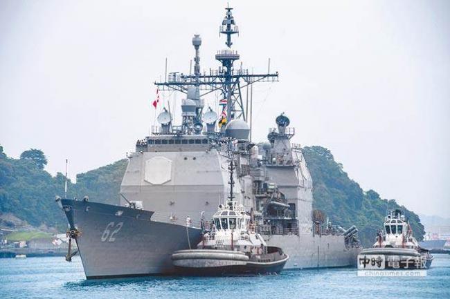 美台军舰互靠,符合美国一中政策