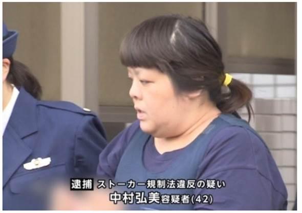 42岁熟女狂追20岁鲜肉 被警察逮捕