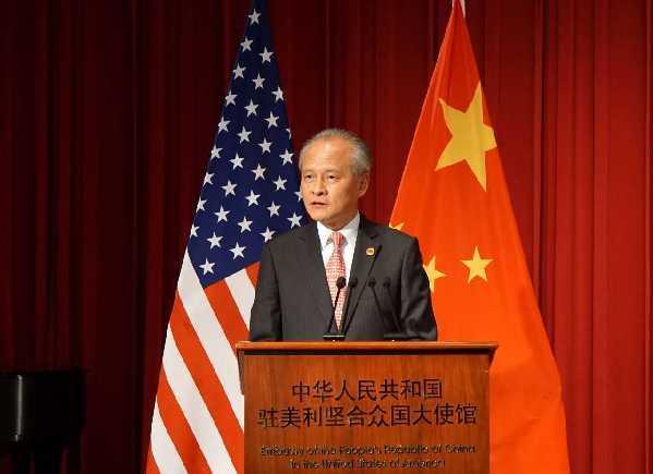 为何川普受中国热情款待让美国人不高兴?